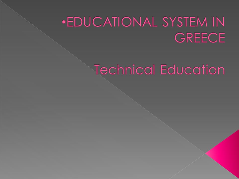 The structure of the Greek education system Primary Education Ages 3-12 Secondary Education Ages 12 -18 Higher Education Ages 18 -Upper