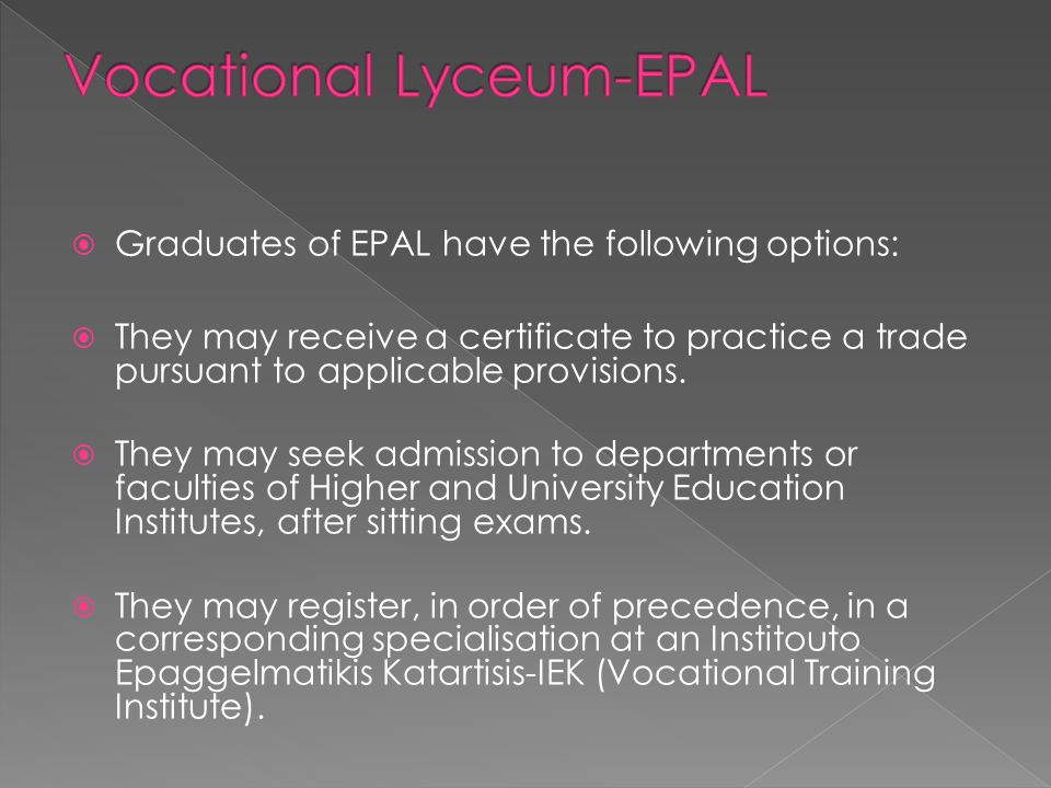  Graduates of EPAL have the following options:  They may receive a certificate to practice a trade pursuant to applicable provisions.