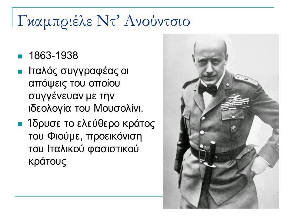 Μπενίτο Μουσολίνι 1922 – 1943 Ηγέτης του πρώτου Φασιστικού κράτους. «Ντούτσε»