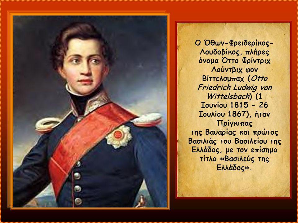 Ο Όθων-Φρειδερίκος- Λουδοβίκος, πλήρες όνομα Όττο Φρίντριχ Λούντβιχ φον Βίττελσμπαχ (Otto Friedrich Ludwig von Wittelsbach) (1 Ιουνίου 1815 - 26 Ιουλίου 1867), ήταν Πρίγκιπας της Βαυαρίας και πρώτος Βασιλιάς του Βασιλείου της Ελλάδος, με τον επίσημο τίτλο «Βασιλεύς της Ελλάδος».