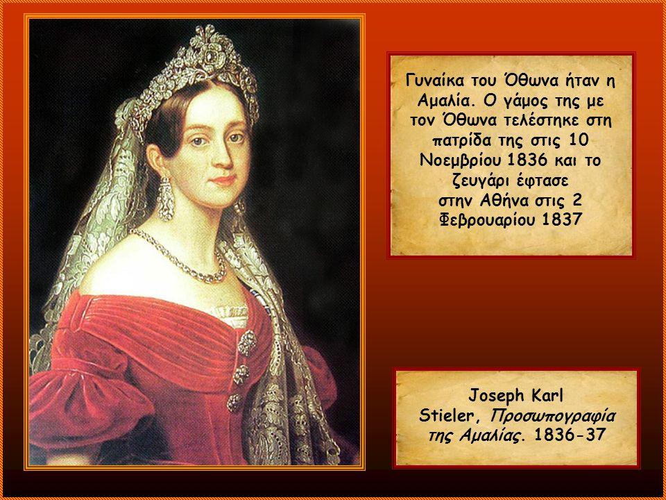 Joseph Karl Stieler, Προσωπογραφία της Αμαλίας. 1836-37 Γυναίκα του Όθωνα ήταν η Αμαλία.
