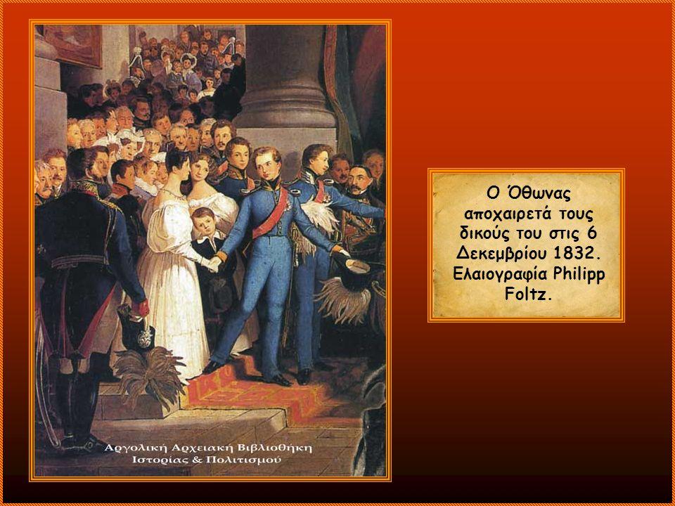 Το καλοκαίρι του 1843, η Ελλάδα έπρεπε να καταβάλει στις τράπεζες της Ευρώπης τα τοκοχρεολύσια παλιότερων δανείων που είχε πάρει η χώρα.