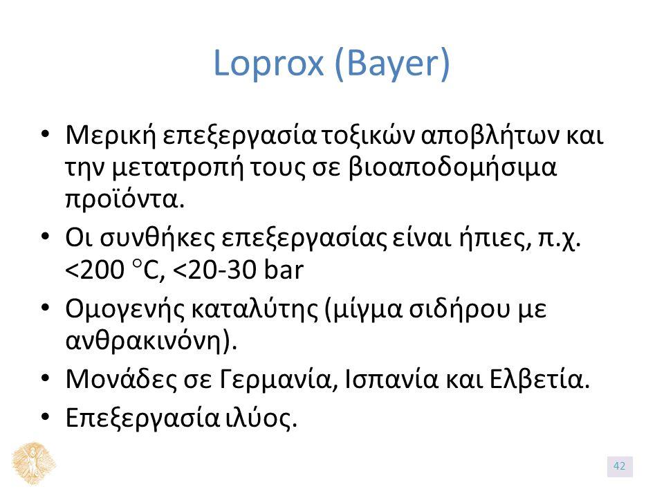 Loprox (Bayer) Μερική επεξεργασία τοξικών αποβλήτων και την μετατροπή τους σε βιοαποδομήσιμα προϊόντα.