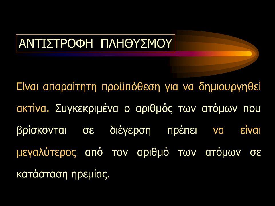 Μεσόφαση Oδοντίνης-One Step Plus (Bisco)-ΣΡ 1000Χ