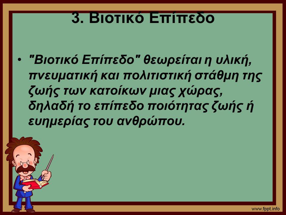 ΕΥΡΙΠΙΔΗΣ Σύμφωνα με τον Ευριπίδη, «....