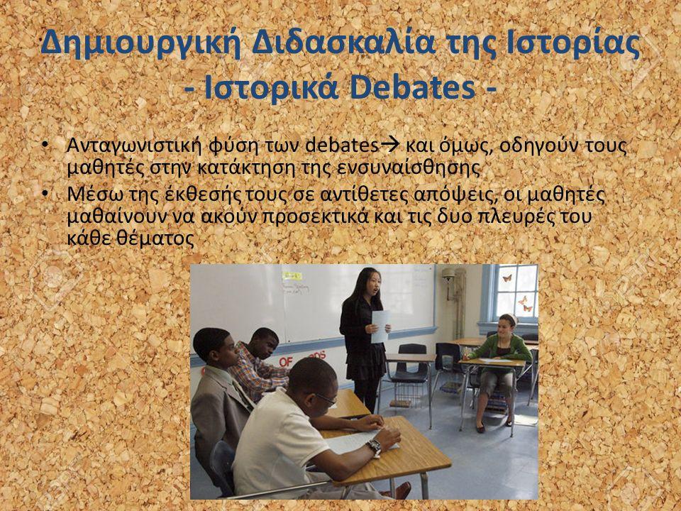 Δημιουργική Διδασκαλία της Ιστορίας - Ιστορικά Debates - Ανταγωνιστική φύση των debates  και όμως, οδηγούν τους μαθητές στην κατάκτηση της ενσυναίσθησης Μέσω της έκθεσής τους σε αντίθετες απόψεις, οι μαθητές μαθαίνουν να ακούν προσεκτικά και τις δυο πλευρές του κάθε θέματος