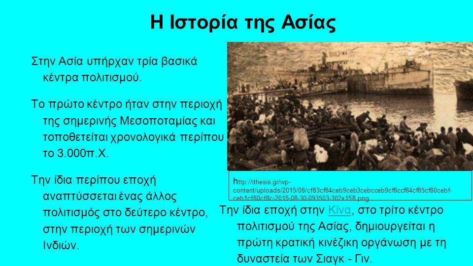 Κλήδονας και Βυζάντιο Η πρώτη γραπτή περιγραφή του εθίμου ανέρχεται στους βυζαντινούς χρόνους.