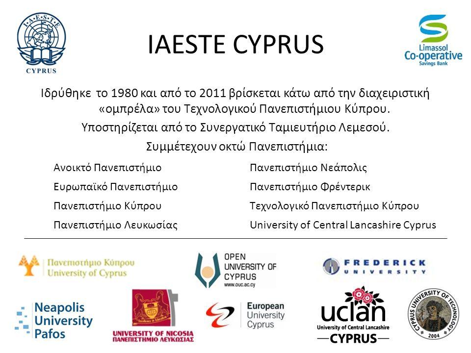 IAESTE CYPRUS Ιδρύθηκε το 1980 και από το 2011 βρίσκεται κάτω από την διαχειριστική «ομπρέλα» του Τεχνολογικού Πανεπιστήμιου Κύπρου.