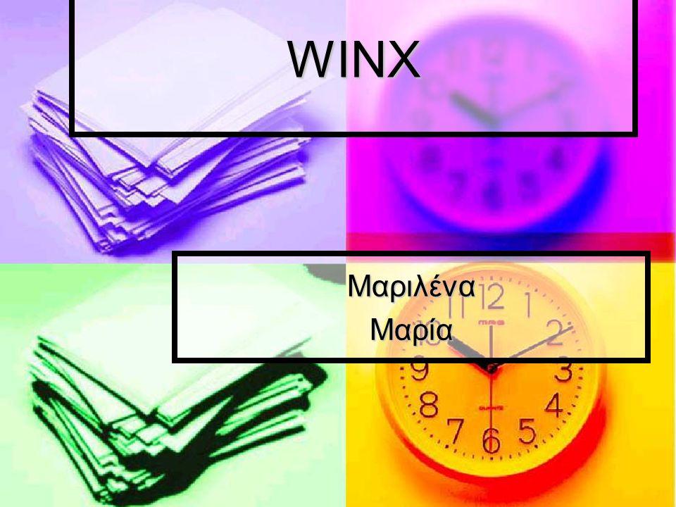 ΜαριλέναΜαρία WINX
