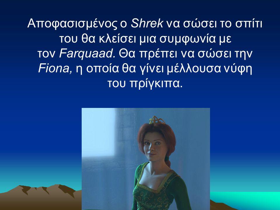 Αποφασισμένος ο Shrek να σώσει το σπίτι του θα κλείσει μια συμφωνία με τον Farquaad.