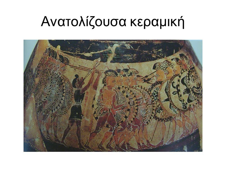 1. ΠρΠΑ λουτροφόρος-αμφορέας του Ζωγράφου του Αναλάτου. Λούβρο. 2. Πινάκιο από το Σούνιο.