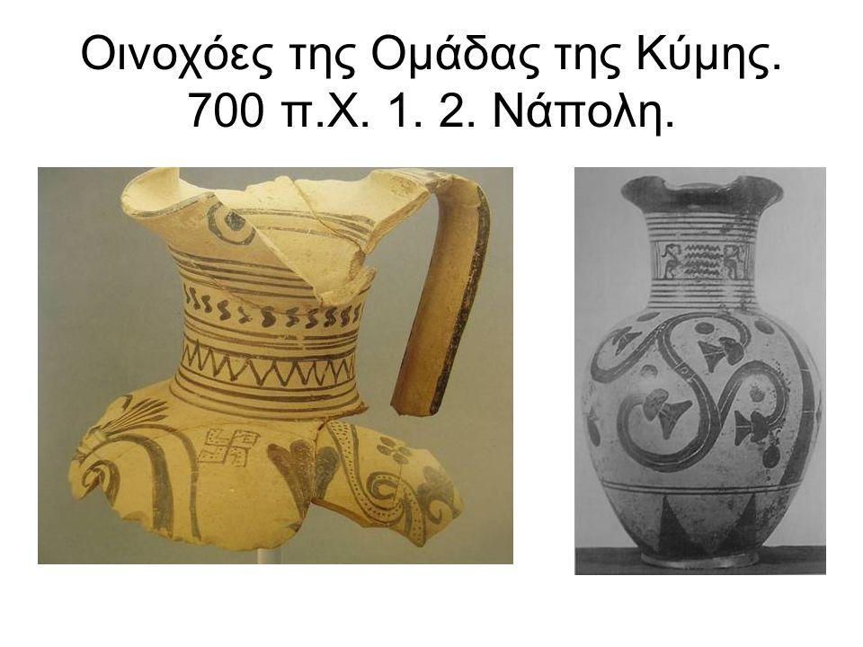 Μεγάλο ταφικό αγγείο από τον Αναγυρούντα. 600 π.Χ. Αθήνα.