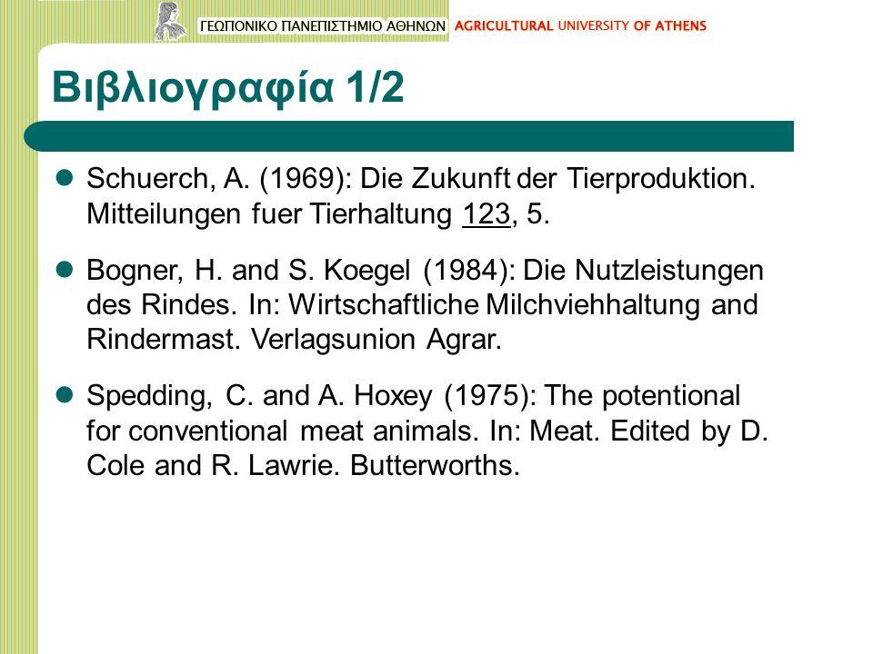 Βιβλιογραφία 1/2 Schuerch, A. (1969): Die Zukunft der Tierproduktion.
