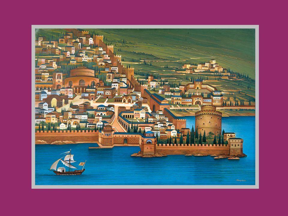  Η ιστορία και η ακμή της πόλης αρχίζει από το 316/315 π.