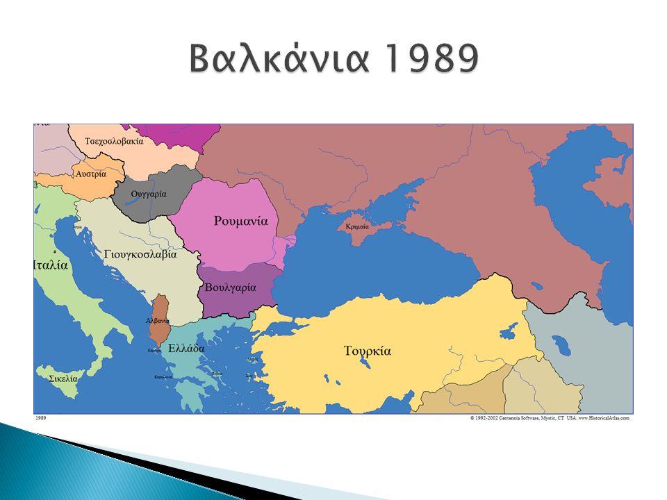  Μέσα σε μισό αιώνα τα νέα έθνη κράτη των Βαλκανίων είχαν σχηματιστεί  Οι μετασχηματισμοί αυτοί δημιουργούσαν κάθε φορά μεγάλο αριθμό προσφύγων, μετακινήσεις πληθυσμών και απαλλοτρίωση περιουσιών