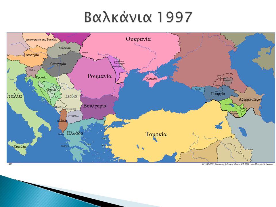  Στη διάρκεια του Β' παγκοσμίου πολέμου πολλές από τις αντιθέσεις βγήκαν στην επιφάνεια με βίαιο και αιματηρό τρόπο  Η Κροατία έγινε ανεξάρτητη, απαγόρευσε τη χρήση του κυριλλικού αλφάβητου και κυνήγησε Εβραίους και Σέρβους  Οι Σέρβοι της Σερβίας σκότωναν μη Σέρβους  Οι Βούλγαροι προσάρτησαν μέρος της Ελληνικής Θράκης, σκότωσαν 'αμάχους πληθυσμούς, απαγόρευσαν τη χρήση της ελληνικής γλώσσας και προσπάθησαν ν' αλλάξουν τον εθνολογικό χαρακτήρα της περιοχής μέσα από εποικίσεις.