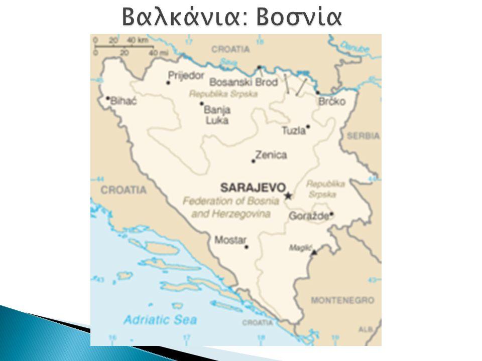  Με το τέλος του β' παγκόσμιου πολέμου, οι εθνικές συγκρούσεις δεν έλαβαν τέλος  Παράδειγμα:  Κόσοβο (Αλβανοί και Γιουγκοσλάβοι)  Το 1950, η εθνολογική σύνθεση των βαλκανικών κρατών είχε αλλάξει σημαντικά