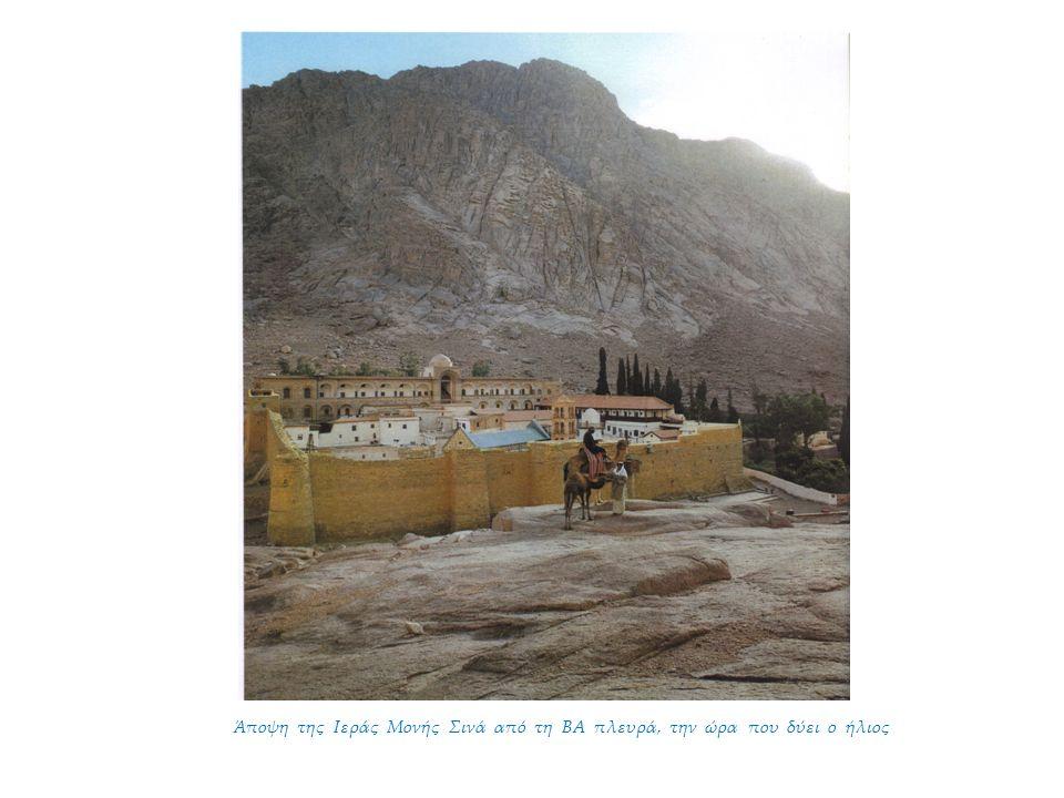 Άποψη της Ιεράς Μονής Σινά από τη ΒΑ πλευρά, την ώρα που δύει ο ήλιος