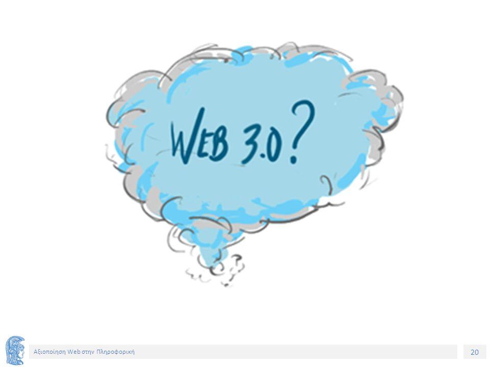 20 Αξιοποίηση Web στην Πληροφορική c c S tev e Wh e el e r, Uni v e r sity of P ly m out h, 2 0 10