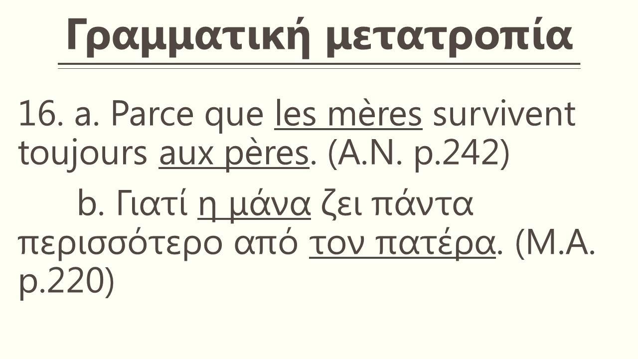 Γραμματική μετατροπία 16. a. Parce que les mères survivent toujours aux pères.