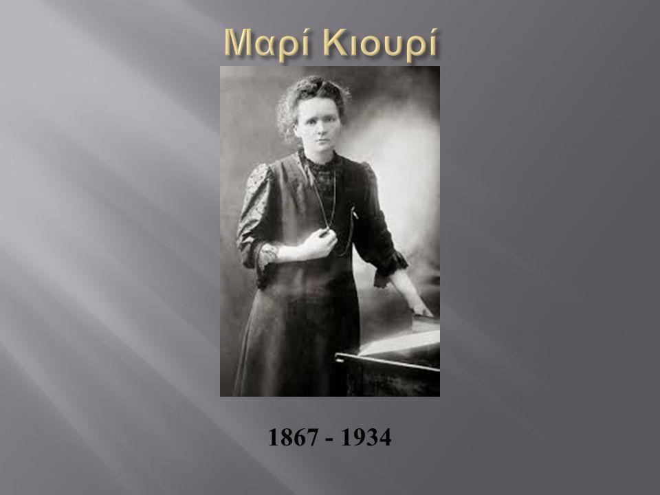 1867 - 1934