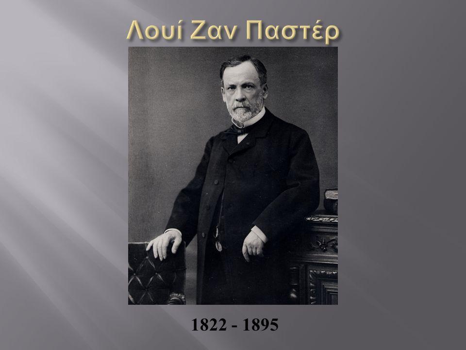 1822 - 1895