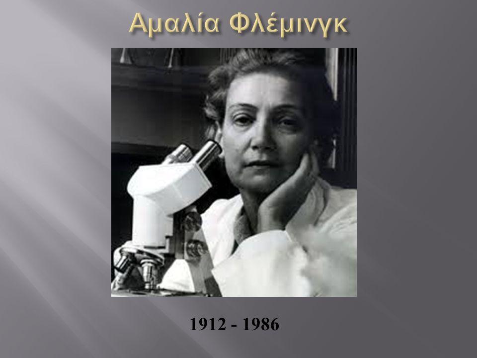 Σπούδασε Ιατρική στο Πανεπιστήμιο Αθηνών, όπου αναγορεύτηκε διδάκτωρ, και συνέχισε τις σπουδές της στο Παρίσι, και στο Λονδίνο.