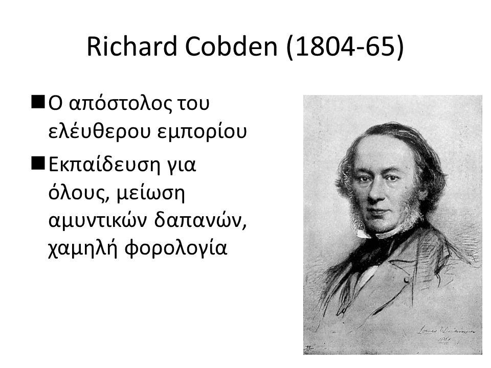 Richard Cobden (1804-65) Ο απόστολος του ελέυθερου εμπορίου Εκπαίδευση για όλους, μείωση αμυντικών δαπανών, χαμηλή φορολογία