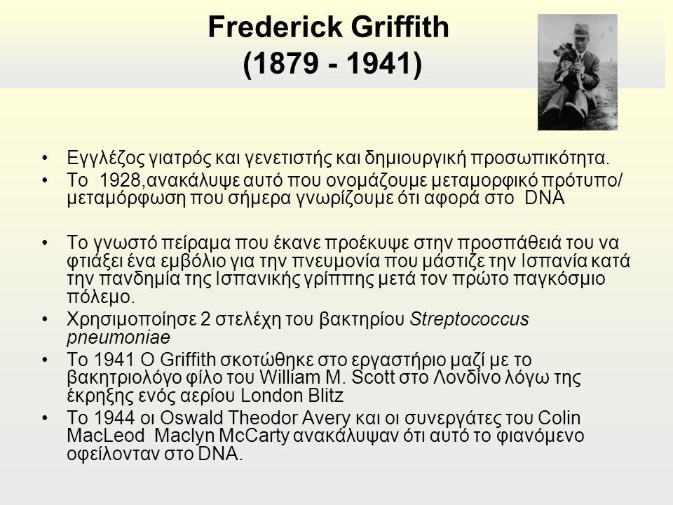 Εγγλέζος γιατρός και γενετιστής και δημιουργική προσωπικότητα.