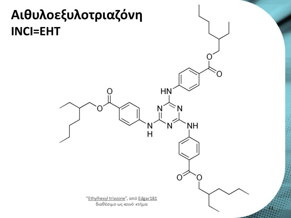 Αιθυλοεξυλοτριαζόνη INCI=EHT 44 Ethylhexyl triazone , από Edgar181 διαθέσιμο ως κοινό κτήμαEthylhexyl triazoneEdgar181