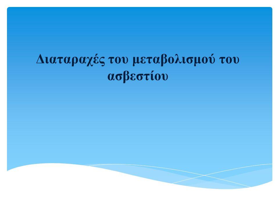 ΠΑΡΑΘΥΡΕΟΕΙΔΕΙΣ