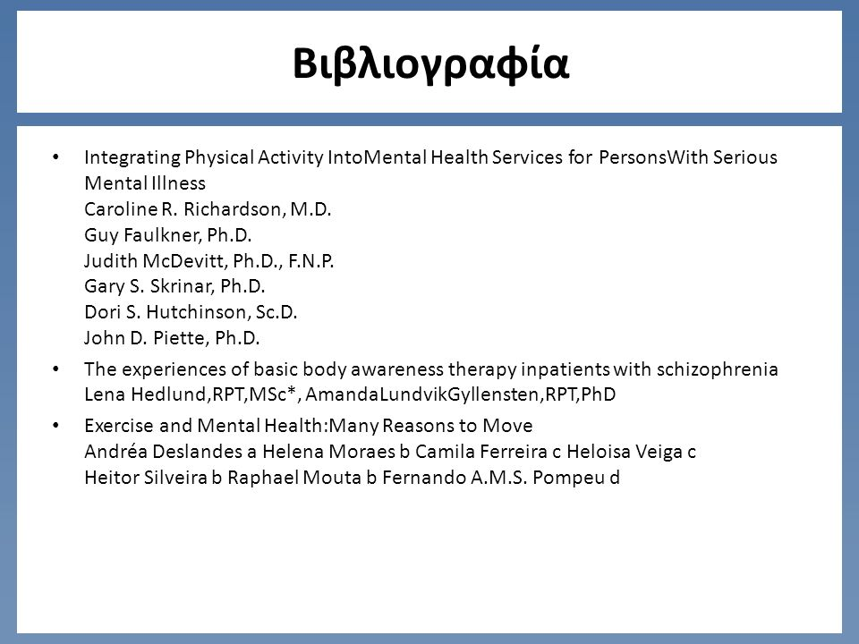 Βιβλιογραφία Integrating Physical Activity IntoMental Health Services for PersonsWith Serious Mental Illness Caroline R.