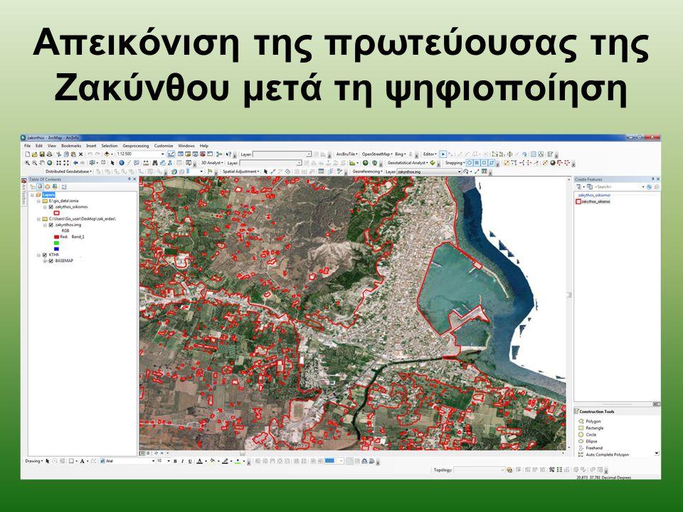 Απεικόνιση της πρωτεύουσας της Ζακύνθου μετά τη ψηφιοποίηση