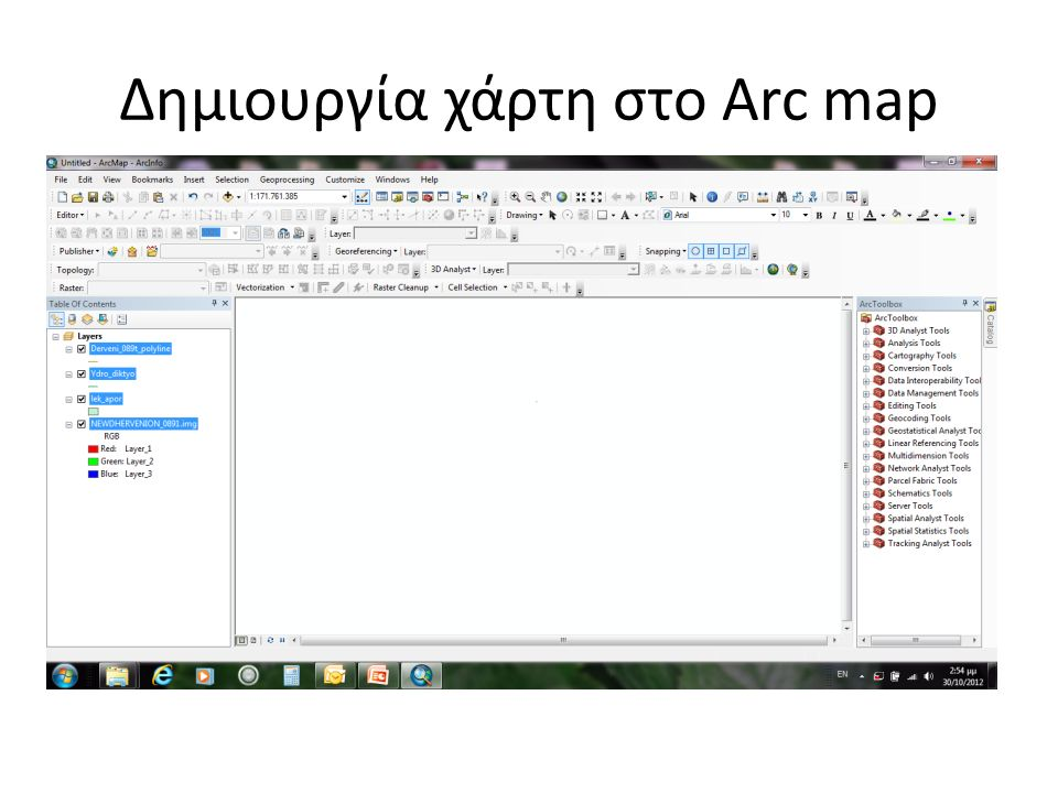 Μετά το Add μας ρωτάει αν θέλουμε να δημιουργήσουμε πυραμίδες, αυτό είναι μια διαδικασία που αυξάνει την ταχύτητα σχεδιασμού μιας πχ εικόνας, κατά τη μεγέθυνση, οπότε απαντάμε YES Οπότε ανοίγουν τα αρχεία μας Δημιουργία χάρτη στο Arc map