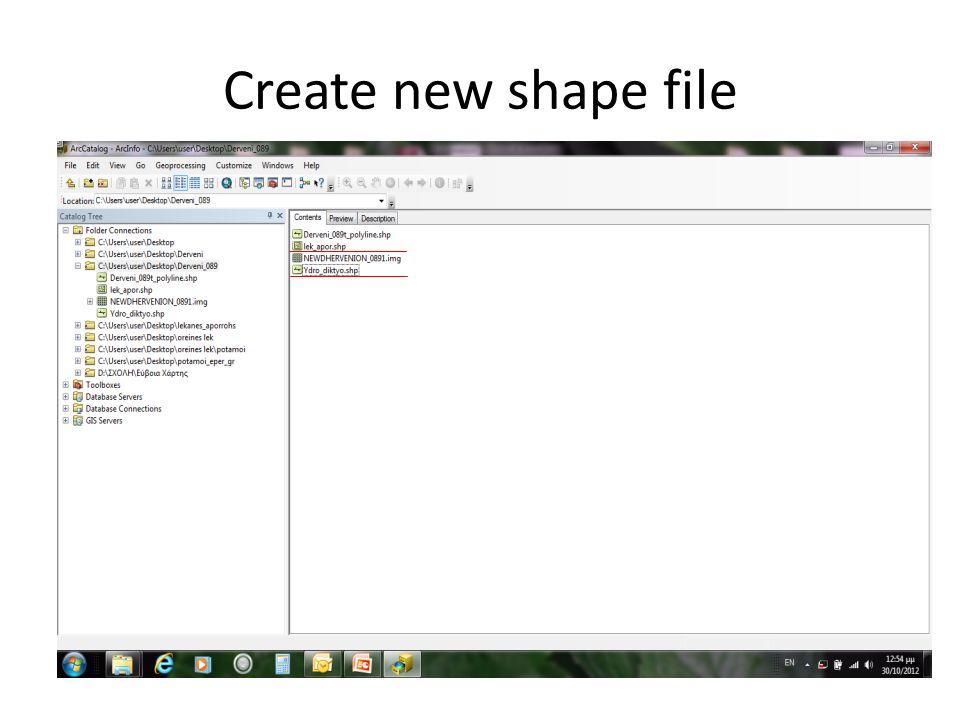 Κάνω την ίδια διαδικασία για ένα ακόμη shape file με όνομα lek_apor, τύπο polygon και σύστημα συντεταγμένων greek grid