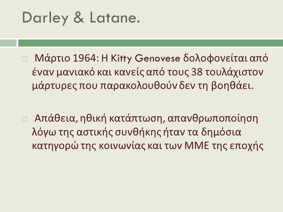 Darley & Latane.