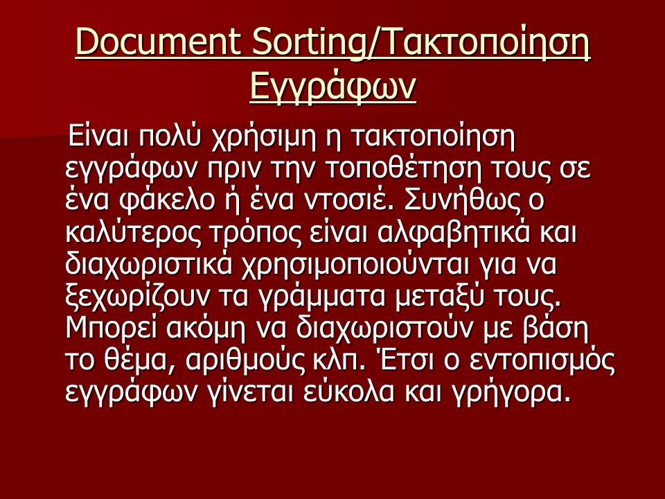 Document Sorting/Τακτοποίηση Εγγράφων Είναι πολύ χρήσιμη η τακτοποίηση εγγράφων πριν την τοποθέτηση τους σε ένα φάκελο ή ένα ντοσιέ.