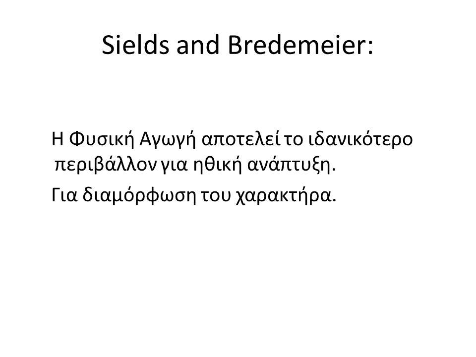 Sields and Bredemeier: Η Φυσική Αγωγή αποτελεί το ιδανικότερο περιβάλλον για ηθική ανάπτυξη.