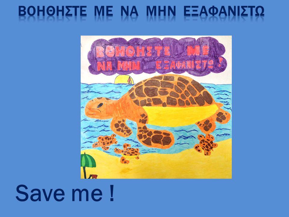 Save me !