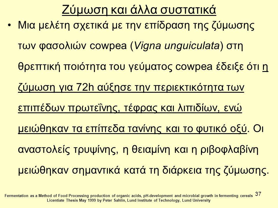37 Ζύμωση και άλλα συστατικά Μια μελέτη σχετικά με την επίδραση της ζύμωσης των φασολιών cowpea (Vigna unguiculata) στη θρεπτική ποιότητα του γεύματος
