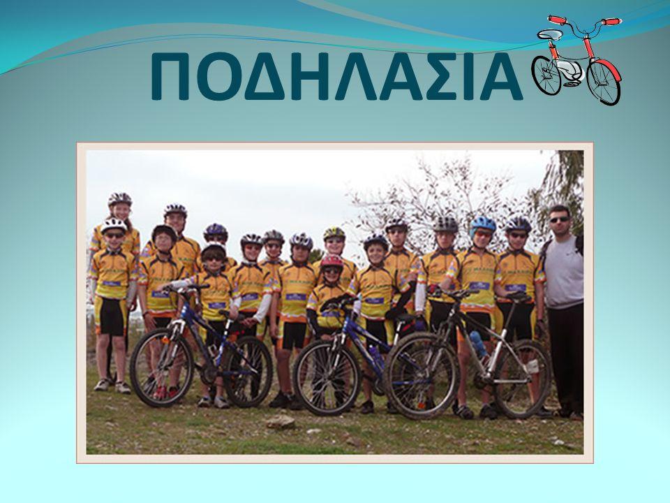 Τα διάφορα είδη ποδηλασίας Ποδηλασία δρόμου: Ειδική κατηγορία για την οποία χρειάζεσαι ποδήλατο με πολύ λεπτά εσωτερικά.