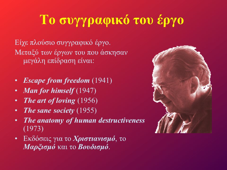 Το συγγραφικό του έργο Είχε πλούσιο συγγραφικό έργο. Μεταξύ των έργων του που άσκησαν μεγάλη επίδραση είναι: Escape from freedom (1941) Man for himsel