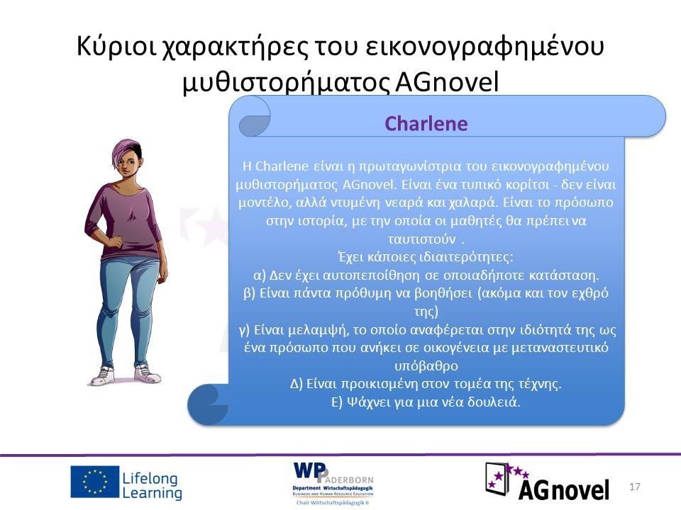 17 Κύριοι χαρακτήρες του εικονογραφημένου μυθιστορήματος AGnovel Charlene Η Charlene είναι η πρωταγωνίστρια του εικονογραφημένου μυθιστορήματος AGnove