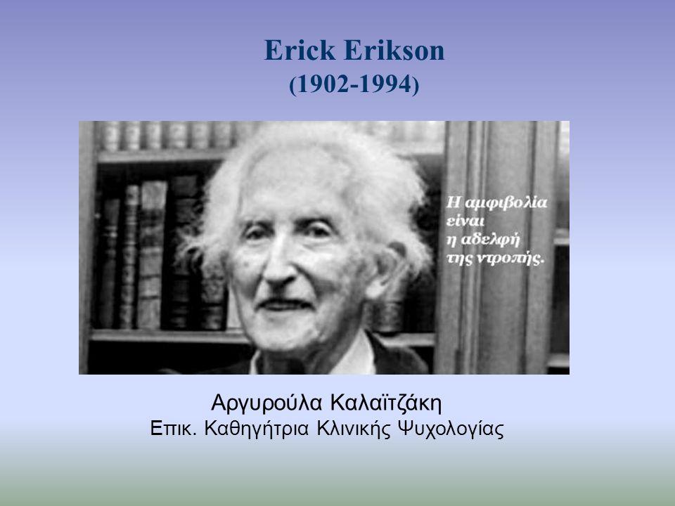 Erick Erikson ( 1902-1994 ) Αργυρούλα Καλαϊτζάκη Επικ. Καθηγήτρια Κλινικής Ψυχολογίας