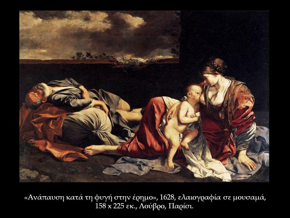 «Ανάπαυση κατά τη φυγή στην έρημο», 1628, ελαιογραφία σε μουσαμά, 158 x 225 εκ., Λούβρο, Παρίσι.