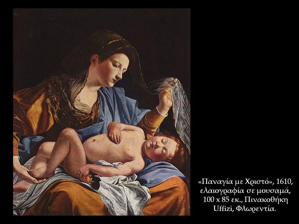 «Παναγία με Χριστό», 1610, ελαιογραφία σε μουσαμά, 100 x 85 εκ., Πινακοθήκη Uffizi, Φλωρεντία.