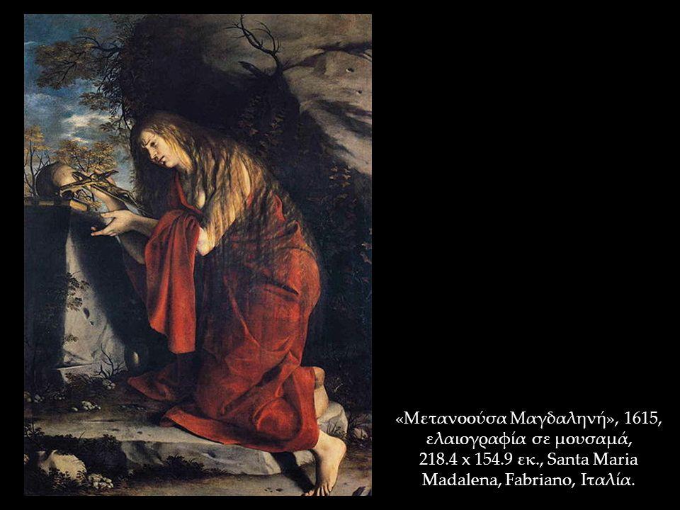 «Μετανοούσα Μαγδαληνή», 1615, ελαιογραφία σε μουσαμά, 218.4 x 154.9 εκ., Santa Maria Madalena, Fabriano, Ιταλία.