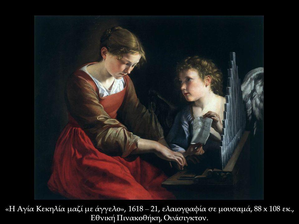 «Η Αγία Κεκηλία μαζί με άγγελο», 1618 – 21, ελαιογραφία σε μουσαμά, 88 x 108 εκ., Εθνική Πινακοθήκη, Ουάσιγκτον.