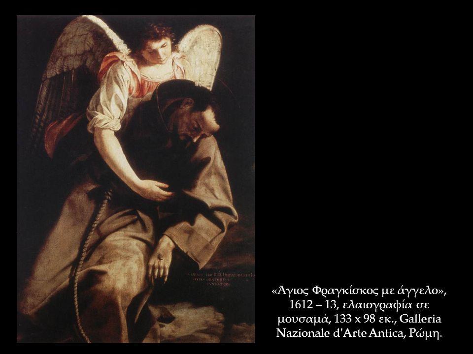 «Άγιος Φραγκίσκος με άγγελο», 1612 – 13, ελαιογραφία σε μουσαμά, 133 x 98 εκ., Galleria Nazionale d Arte Antica, Ρώμη.