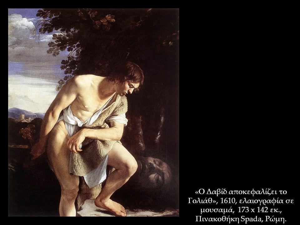«Ο Δαβίδ αποκεφαλίζει το Γολιάθ», 1610, ελαιογραφία σε μουσαμά, 173 x 142 εκ., Πινακοθήκη Spada, Ρώμη.